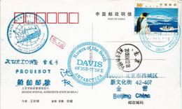 Croisière Chinoise à La Base Australienne DAVIS 2008 (Riviera Of The South), Carte Postale Adressée En Chine - Timbres