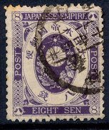 Stamp Japan 1888  8s Used Lot#65 - Japan