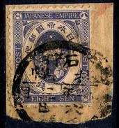 Stamp Japan 1888  8s Used  Fancy Cancel Lot#84 - Japan