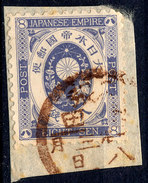 Stamp Japan 1888  8s Used  Fancy Cancel Lot#85 - Used Stamps