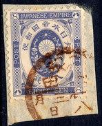 Stamp Japan 1888  8s Used  Fancy Cancel Lot#85 - Japan