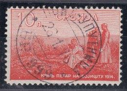 Serbia Kingdom 1915 King On Battlefield Mi#131 Genuine Post Cancelled, Very Rare - Serbia