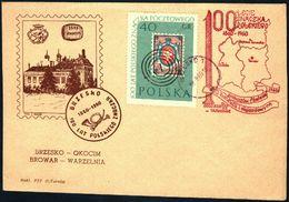 Poland 1960 Cancellation - 100 Years Of Polish Stamp 1860-1960 - PZF Tarnow - Brzesko - 1944-.... Republic