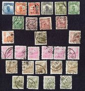 Chinese Postage Stamps - X62 Stamps -  REPUBLIC OF CHINA POSTAGE - Chinese Imperial - Chine