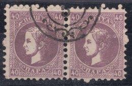 Serbia Principality 1876/1877 Mi#17 IV B, Fourth Print Perf. 9.5, Rare Used Pair With Additional Curiosity - Abklach - Serbien