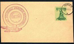 Poland 1960 Cancellation - 100 Years Of Polish Stamp 1860-1960 - Debica 2 - 1944-.... Republic
