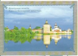 """Russia 2009 Postal Card """"B"""" Russian Vologda Region Cyril-Belozersky Monastery Religion Geography Places Architecture - Religions & Beliefs"""