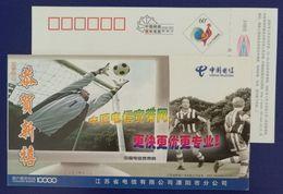 Juventus Football Team,soccer,China 2005 Jiangsu Telecom Liyang Branch Wideband Service Advertising Pre-stamped Card - Famous Clubs