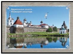"Russia 2009 Postal Card ""B"" Arhangelsk Region Solovetsky Monastery Geography Places Birds Seagull Architecutre Religions - Religions & Beliefs"