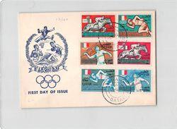 1654 01 FDC QATAR  DOHA OLYMPIC GAMES 1966 - Qatar