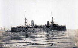 REGIA NAVE - CARLO ALBERTO - NON VIAGGIATA - Warships