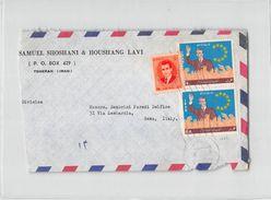 1685 02 IRAN TEHERAN SHOSHANI HOUSHANG TO ROMA ITALY - Iran