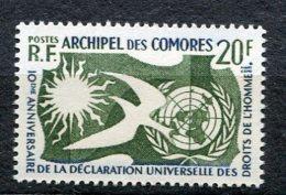 3004  - COMORES  N°15** 10é Anniversaire De La Déclaration Des Droits De L'Homme.    SUPERBE - Comores (1975-...)