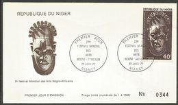 Niger 1977 387 FDC Festival Arts Nègro-africains Lagos - Masque - Niger (1960-...)