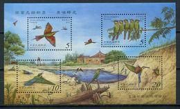 Taiwan 2003 China / Birds MNH Vögel Aves Oiseaux / Cu4003  40-5 - Pájaros