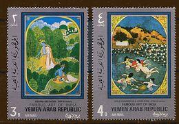 Rep. Arabe Du Yemen ** PA N° 135 - Art De L'Inde - - Yemen