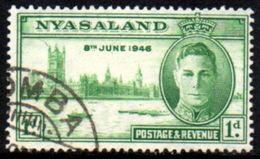 04533 Nyassaland 91 Aniversario Da Vitoria U - Nyassaland (1907-1953)
