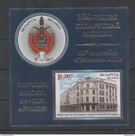 BELARUS, 2017, 100TH ANNIVERSARY OF BELARUS MILITIA, COAT OF ARMS, SWORDS, FOILED S/SHEET - Stamps