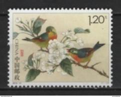 China (2016) - Set - #21  /  Aves - Birds - Oiseaux - Vogel - Vogels