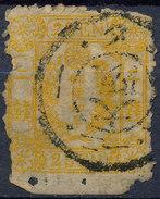 Stamp Japan  1872-74 2s Used   Lot#105 - Oblitérés