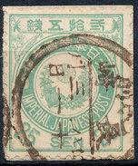 Stamp Japan  1888  25s Used   Lot#7 - Japan
