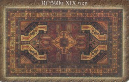 ARMENIA - Carpets 1, ArmenTel Telecard 50 Units, Tirage 16000, 11/02, Sample No CN - Armenia