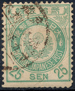 Stamp Japan  1888  25s Used   Lot#11 - Used Stamps