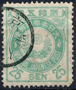 Stamp Japan  1888  25s Used   Lot#13 - Used Stamps