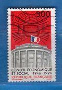 Francia ° - 1996 -  YVERT. 3034  Oblitérés.   Vedi Descrizione. - France