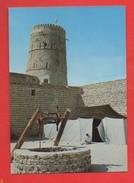 United Arab Emirates Emirats Arabes Unis Dubai Doubai The Courtyard Of Al Fahidi Fort ( Format 10,4 X 15 ) - Dubai
