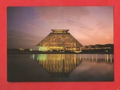 United Arab Emirates Emirats Arabes Unis Qatar Doha Sheraton Hotel  ( Format 10,5 X 14,9 ) - Qatar