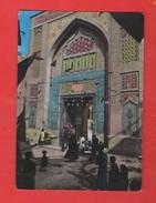 Irak Iraq Baghdad Kadimaid Mosque Mosaic Façade  ( Format 10,3 X 14,4 ) - Kuwait