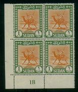 SUDAN / 1975 / CAMEL POSTMAN / TOP VALUE / NO WMK / MNH / VF - Sudan (1954-...)