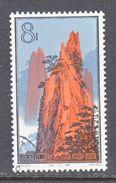 PRC   721   (o)   MOUNTAINS - 1949 - ... People's Republic