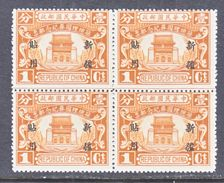 SINKIANG  78 X 4  **  CENTER  LINE  BLOCK - Sinkiang 1915-49