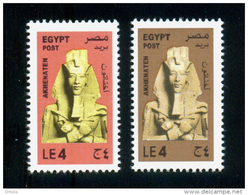 EGYPT / 2013 / THE TWO ISSUED COLOURS / AKHENATEN / ARCHEOLOGY / EGYPTOLOGY / MNH / VF . - Nuovi