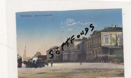 CPA (non écrite) : WARSZAWA DWORZEC TERSPOLSKI (carte Mal Découpée Haut Et Bas) - Poland