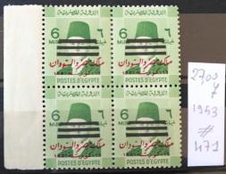 E24 - Egypt 1953 SG 471 MNH Blk/4 - 6m From 1937 King Farouk Issue Overpeinted BARS, Cv 170$ - Scarce - Egypt