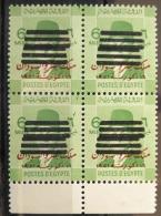 E24 - Egypt 1953 SG 471 MNH Blk/4 - 6m From 1937 King Farouk Issue Overpeinted DOUBLE BARS, Scarce ERROR - Egypt