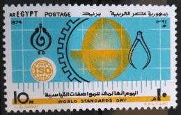 E24 - Egypt 1974 SG 1239 MNH Stamp - World Standards Day, Economy - Egypt