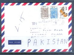 D561- Used Cover Post To Pakistan From Bulgaria. Insect. Butterfly. - Bulgaria
