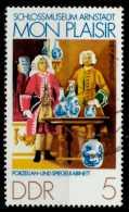 DDR 1974 Nr 1975 Gestempelt X69CC86 - [6] Democratic Republic