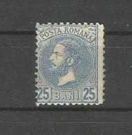 Rumänien. Fürst Karl I., Nr. 56 Falz * - Ungebraucht