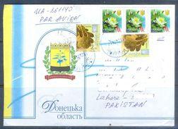 D580- Used Cover Post To Pakistan From Ukraine. Plants. Flowers - Ukraine