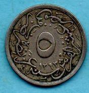 C5/  EGYPTE / EGYPT  5/10 QIRSH 1293 Year 30  KM#291 - Egipto