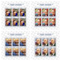 SIERRA LEONE 2017 ** Albert Einstein J. Robert Oppenheimer 4M/S - IMPERFORATED - DH1724 - Albert Einstein