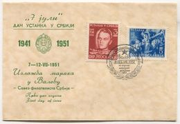 FDC COVER, PHILATELIC EXHIBITION, VALJEVO SERBIA ( IN YUGOSLAVIA ), 1951. - Postal Stationery