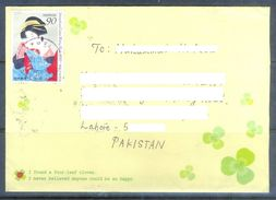 D599- Used Cover Post To Pakistan From Taiwan China. Painting - Other
