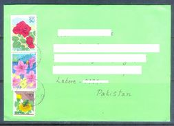 D601- Used Cover Post To Pakistan From Taiwan China. Flowers - Other