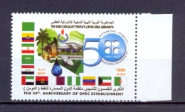 Libya/Libye 2010 - Stamp - The 50th Anniversary Of OPEC Establishement - Libia